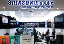 Lowongan Kerja Padang Samsung Service Center Terbaru