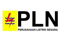 Lowongan Kerja PT. PLN Persero Terbaru