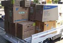 Lowongan Kerja Padang PT. Quatro Maxima Bhakti Terbaru