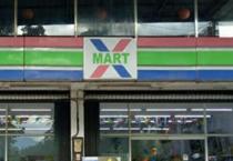 Lowongan Kerja Padang CV. X Mart Retail Indonesia