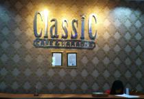 Lowongan Kerja Padang Classic Cafe Karaoke Terbaru