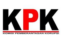 Lowongan Kerja Komisi Pemberantasan Korupsi Terbaru